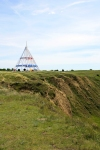 Saamis Tepee - The largest tepee in Canada